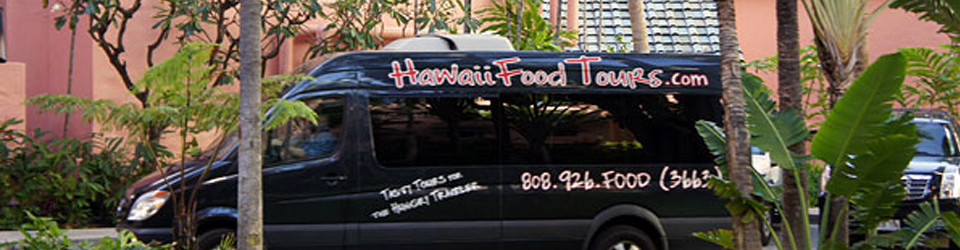 Voted Best Tour on Oahu Two Years in a Row!