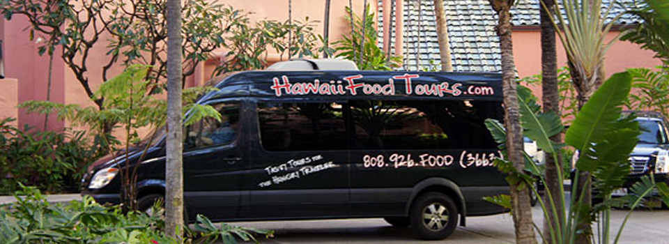 Hawaii Food Tours is for food lovers who want food fun!